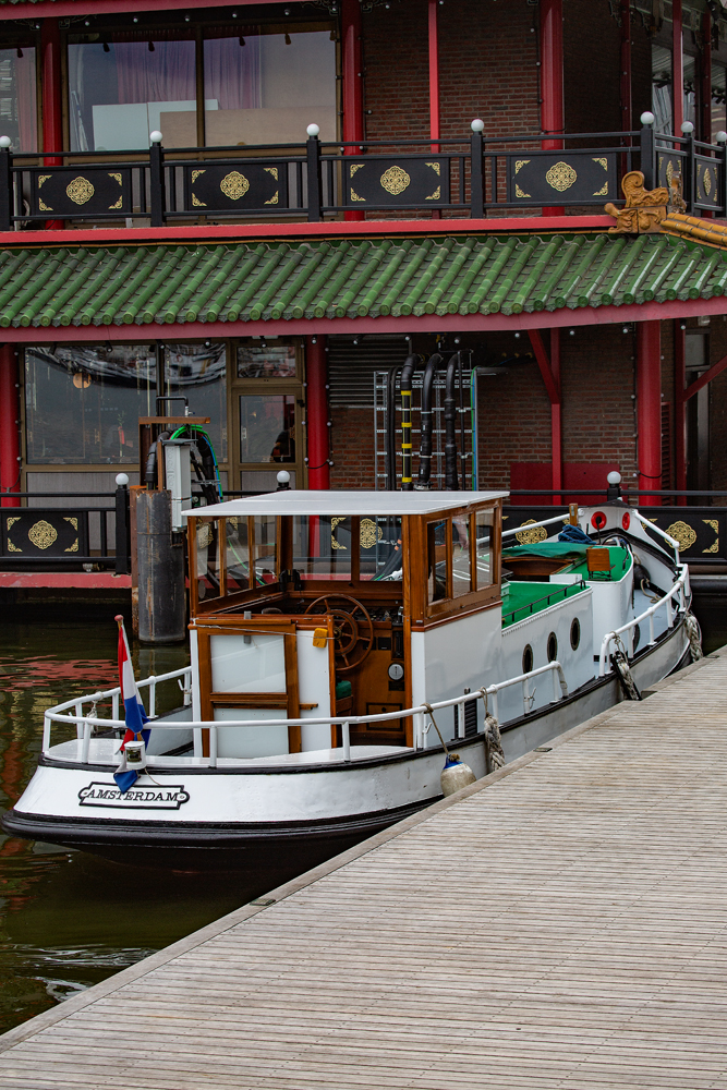 The Boat and the Chinese Restaurant - Richard Broom Photography
