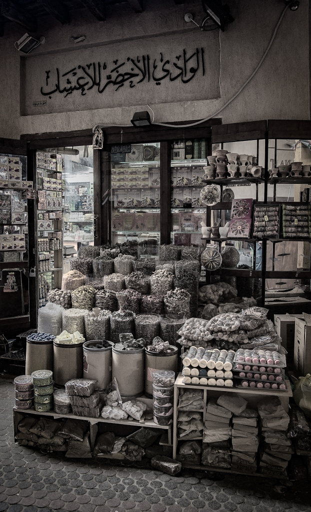 The Spice Shop - Richard Broom Photography